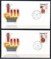 Picture of Канада 1979 г. SC# 815-6 • 17 c.(2) • Используйте почтовые коды! • Used(СГ) XF • КПД