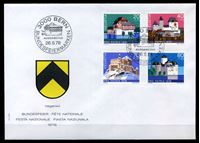 Bild von Швейцария 1978 г. • замки Швейцарии • Used(ФГ) XF • полн. серия • КПД