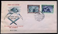 Bild von Непал 1978 г. SC# 343-4 • 25-летие покорения Эвереста • Used(ФГ) XF • полн. серия • КПД