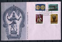 Bild von Индия 1978 г. SC# 800-3 • Сокровища индийских музеев • артефакты • Used(ФГ) XF • полн. серия • КПД