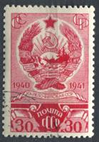 Изображение СССР 1941 г. Сол# 800A • 30 коп. • Карело-Финская ССР • перф: Г12,5:12 • Used(ФГ) XF