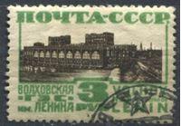 Изображение СССР 1929-41 гг. Сол# 329 • 3 руб. • перф: Г12:12.5 • Волховская ГЭС • стандарт • Mint NG VF