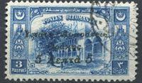 Изображение Фракия Греческая оккупация 1920 г. SC# N77 • 5 l. на 3 pi. • надпечатка на м. Турции • Used XF