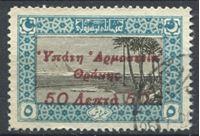 Изображение Фракия Греческая оккупация 1920 г. SC# N80 • 50 l. на 5 pi. • надпечатка на м. Турции • Used XF