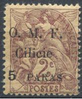 "Изображение Турция • Киликия 1920 г. SC# 101 • 5 pa. • надпечатка ""O.M.F. Cilicie"" • MLH OG XF"