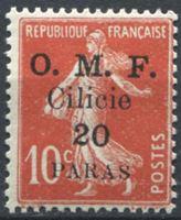 "Изображение Турция • Киликия 1920 г. SC# 121 • 20 pa. • надпечатка ""O.M.F. Cilicie"" • MH OG VF"