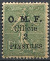 "Изображение Турция • Киликия 1920 г. SC# 123 • 2 pi. • надпечатка ""O.M.F. Cilicie"" • MLH OG XF"