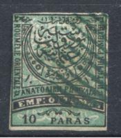 Изображение Восточная Румелия 1881 г. SC# 11a • 10 pa. • б.з. • Used VF