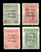 Изображение Фракия Греческая оккупация 1920 г. SC# N26-9 • 1,2,3 и 5 l. • надпечатка 3 строчки • MLH OG XF