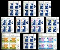 Picture of Израиль 1986 г. SC# 922-31 • Теодор Герцль • стандарт • MNH OG Люкс • полн. серия • кв. блоки ( кат.- $30 )