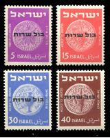 Picture of Израиль 1951 г. SC# O1-4 • 5 - 40 p. • 1-й выпуск • надпечатки • официальная почта • MNH OG XF • полн. серия