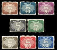 Picture of Израиль 1952 г. SC# J12..20 • 5 .. 250 p. • 3-й выпуск • служебный выпуск • MNH OG XF