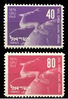 Picture of Израиль 1950 г. SC# 31-2 • 40 и 80 p. • 75-летие Всемирного Почтового Союза(UPU) • MNH OG XF • полн. серия