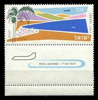 Picture of Израиль 1962 г. SC# C27 • 3.00 £ • порт Эйлат • авиапочта • MNH OG XF+ ( кат.- $10 )