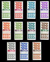 Picture of Израиль 1980-81 гг. SC# 757 .. 69 • 5 a .. 10 s. • 11 марок с купонами • стандарт • MNH OG Люкс ( кат.- $5 )