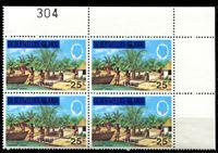 """Изображение Тувалу 1976 г. SC# 11a • 25 c. • 1-й выпуск (в.з. - 373) • надпечатка """"Tuvalu"""" • MNH OG Люкс • № кв. блок ( кат.- $5 )"""