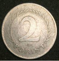 Изображение Венгрия 1952 г. BP • KM# 548 • 2 форинта • регулярный выпуск • VF+