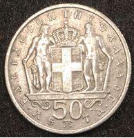 Изображение Греция 1966 г. • KM# 88 • 50 лепт • Константин II • регулярный выпуск • BU- ( кат.- $6,50 )
