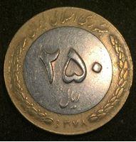 Изображение Иран 1999 г. • KM# 1262 • 250 риалов • регулярный выпуск • XF