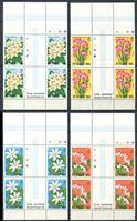 Изображение Тувалу 1978 г. SC# 92-5 • 8 - 40 c. • Цветы • MNH OG Люкс • полн. серия • кв. блоки