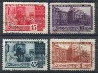 Изображение СССР 1941 г. Сол# 808-11 • Центральный музей В. И. Ленина • Used VF • полн. серия