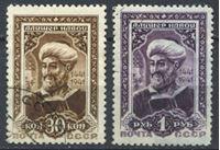Изображение СССР 1942 г. Сол# 821-2 • Алишер Навои • 500 лет со дня рождения • Used VF • полн. серия