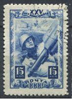 Изображение СССР 1943 г. Сол# 873 • 15 коп. • 25 лет ВЛКСМ • Зенитчик (голубая) • разновидность цвета • Used VF