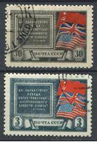 Изображение СССР 1943 г. Сол# 878-879-I • Тегеранская конференция • 3 руб. - рис. 32 х 21.5 • Used VF • полн. серия