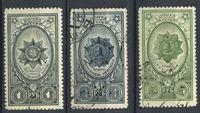 Изображение СССР 1944 г. Сол# 902-4 • Государственные награды • 1,3 и 5 руб. • Used XF