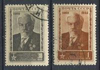 Изображение СССР 1944 г. Сол# 931-2 • С. А. Чаплыгин • 75 лет со дня рождения • Used(ФГ) XF • полн. серия