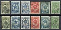 Изображение СССР 1945 г. Сол# 946-57 • Государственные награды • Ордена и медали • Used VF • полн. серия