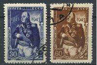 Изображение СССР 1945 г. Сол# 997-8 • М. И. Кутузов • 200  лет со дня рождения • Used VF • полн. серия