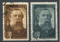 Изображение СССР 1945 г. Сол# 1008-9 • Фридрих Энгельс • 125 лет со дня рождения • Used VF • полн. серия