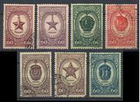 Изображение СССР 1946 г. Сол# 1039-45 • Государственные награды • Used VF • полн. серия