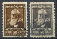 Изображение СССР 1946 г. Сол# 1046-7 • П. Л. Чебышев • 125 лет со дня рождения • Used VF • полн. серия