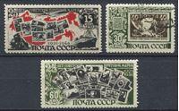 Изображение СССР 1946 г. Сол# 1087-9 • 25-летие первой советской марки • Used VF • полн. серия