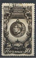 Изображение СССР 1946 г. Сол# 1100 • 30 коп. • Знак лауреата Сталинской премии • Used F