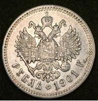 Изображение Россия 1901 г. с.п.б. Ф • З • KM# 59.3 • 1 рубль • Николай II (серебро) • герб Империи • регулярный выпуск • XF+