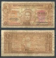 Изображение Уругвай 1948-51 гг. P# 35a • 1 песо • каравелла Колумба • регулярный выпуск • VG+