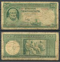 Изображение Греция 1939 г. P# 107 • 50 драхм • Гесиод • регулярный выпуск • VG+