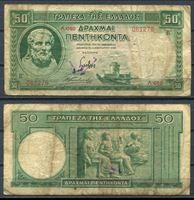 Picture of Греция 1939 г. P# 107 • 50 драхм • Гесиод • регулярный выпуск • F