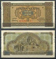Изображение Греция 1941 г. P# 116 • 100 драхм • Церковь Богородицы Капникареи • регулярный выпуск • XF