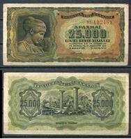 Изображение Греция 1943 г. P# 123 • 25 тыс. драхм • Руины храма Зевса • регулярный выпуск • VF+