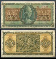 Picture of Греция 1943 г. P# 122 • 5 тыс. драхм • Афина • регулярный выпуск • VF-