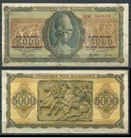 Изображение Греция 1943 г. P# 122 • 5 тыс. драхм • Афина • регулярный выпуск • XF