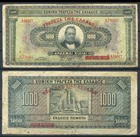 Изображение Греция 1926 г. (1928) P# 100b • 1000 драхм • надпечатка нов. названия Госбанка • регулярный выпуск • VF-