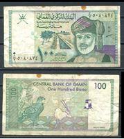 Bild von Оман 1995 г. P# 31 • 100 байз • Султан Кабус бен Саид • регулярный выпуск • VF-