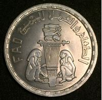 Picture of Египет 1981 г. • KM# 532 • 1 фунт • Программа ФАО(FAO) (серебро) • памятный выпуск • MS BU люкс!