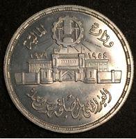 Picture of Египет 1979 г. • KM# 488 • 1 фунт • 25-летие восстания в Аббассии • памятный выпуск • MS BU люкс!