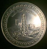 Picture of Египет 1974 г. • KM# 602 • 5 фунтов • 100-летие нефтяной промышленности страны • памятный выпуск • MS BU люкс!